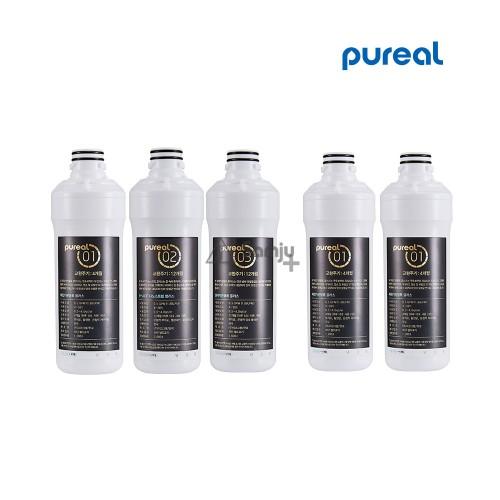 Bộ 5 lõi lọc Pureal Premium